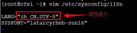 [linux日志乱码][linux中使用tail -f查看日志出现中文乱码的解决方案][linux中查看tomcat日志乱码的解决方案][linux客户端中文乱码问题Xshell]-飞网