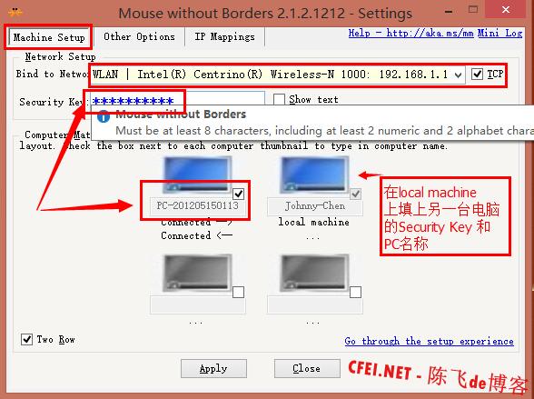 [一个鼠标控制两台电脑][一个鼠标控制多台电脑][MousewithoutBorders][无界鼠标]-飞网